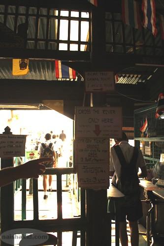 loket tiket ke Wat Arun