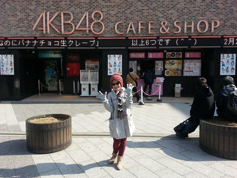 Secret member of AKB48 *iya sori lagi*